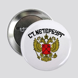"Saint Petersburg 2.25"" Button"