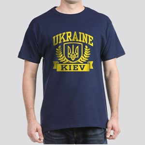 Ukraine Kiev Dark T-Shirt