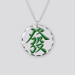Prosperity Necklace Circle Charm