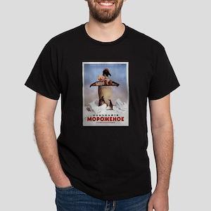USSR Ice Cream Black T-Shirt