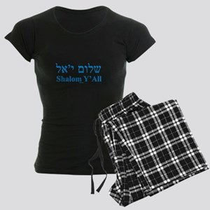 Shalom Y'All English Hebrew Women's Dark Pajamas