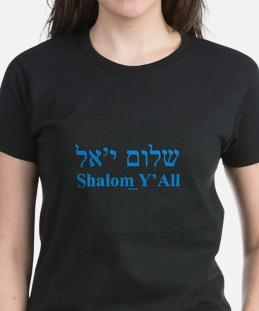 Shalom Y'All English Hebrew Women's Dark T-Shirt