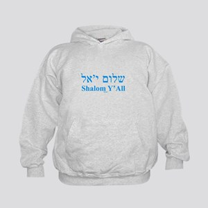 Shalom Y'All English Hebrew Kids Hoodie