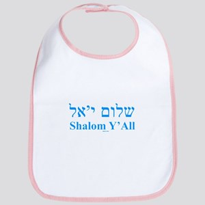 Shalom Y'All English Hebrew Bib