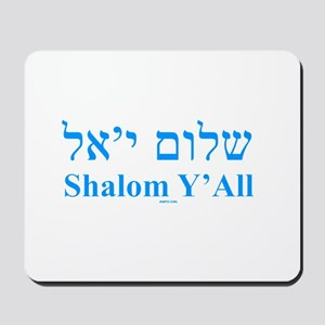 Shalom Y'All English Hebrew Mousepad
