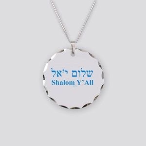 Shalom Y'All English Hebrew Necklace Circle Charm