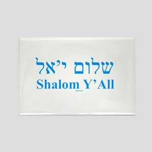 Shalom Y'All English Hebrew Rectangle Magnet