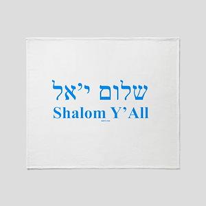 Shalom Y'All English Hebrew Throw Blanket