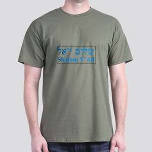 Shalom Y'All English Hebrew Dark T-Shirt
