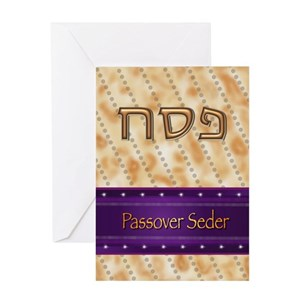 Happy passover greeting cards cafepress m4hsunfo