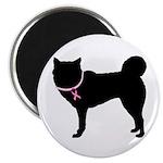 Siberian Husky Breast Cancer Support Magnet