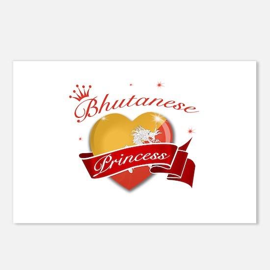 Bhutanese Princess Postcards (Package of 8)