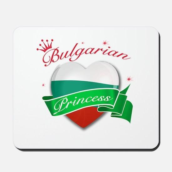 Bulgarian Princess Mousepad