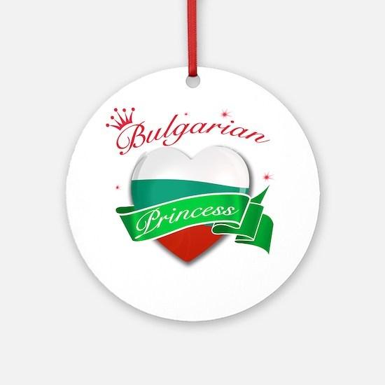 Bulgarian Princess Ornament (Round)