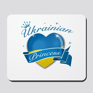 Ukrainian Princess Mousepad