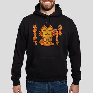 Samurai Cat Hoodie (dark)