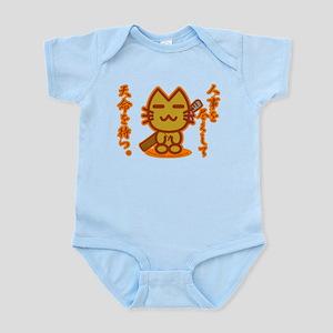 Samurai Cat Infant Bodysuit