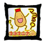Mayota Throw Pillow