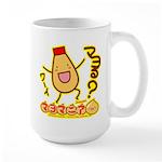 Mayota Large Mug