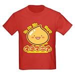 Mayopy Kids Dark T-Shirt