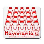 Mayota full Mousepad