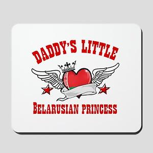 Daddy's Little Belarusian Princess Mousepad