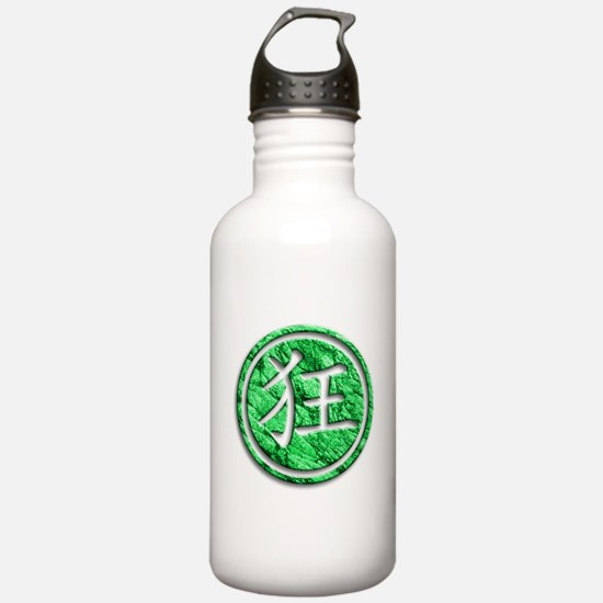 chinese sign for crazy Water Bottle