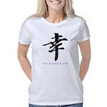 ashappinesstshirt Women's Classic T-Shirt