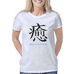 ashealingtshirt Women's Classic T-Shirt