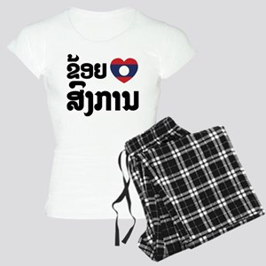 I Heart (Love) Songkan Women's Light Pajamas