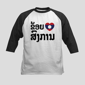 I Heart (Love) Songkan Kids Baseball Jersey