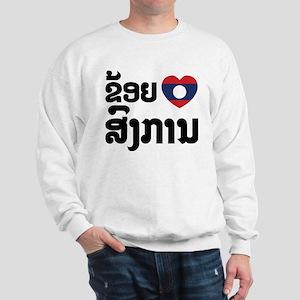 I Heart (Love) Songkan Sweatshirt