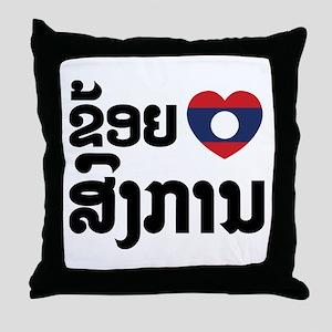 I Heart (Love) Songkan Throw Pillow