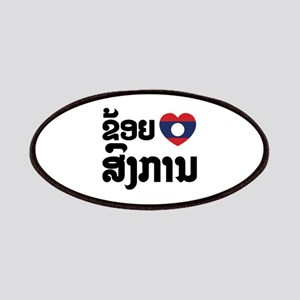 I Heart (Love) Songkan Patches