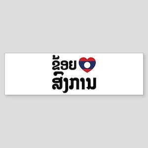 I Heart (Love) Songkan Sticker (Bumper)