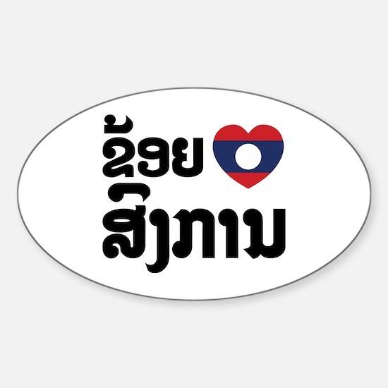 I Heart (Love) Songkan Sticker (Oval)