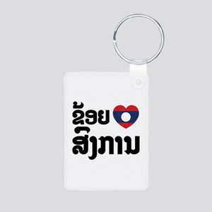 I Heart (Love) Songkan Aluminum Photo Keychain