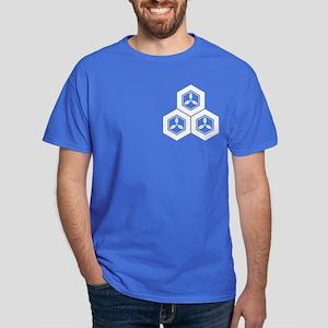 Naoe Kanetsugu Dark T-Shirt