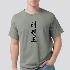 Tae Kwon Do Mens Comfort Colors® Shirt