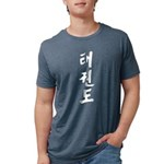 Tae Kwon Do Mens Tri-blend T-Shirt