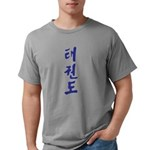 Korean Taekwondo Mens Comfort Color T-Shirts