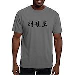Korean Tae Kwon Do Mens Comfort Color T-Shirts