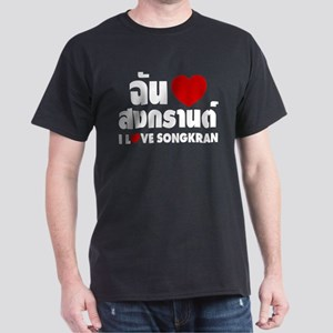 I Heart (Love) Songkran Dark T-Shirt
