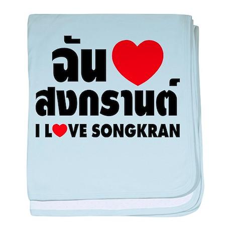 I Heart (Love) Songkran baby blanket