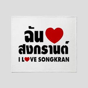 I Heart (Love) Songkran Throw Blanket