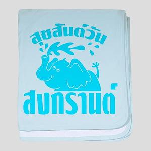 Happy Songkran Day baby blanket