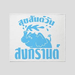Happy Songkran Day Throw Blanket