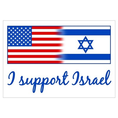 Support Israel Wall Art Framed Print