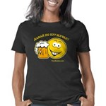 po-kruzke2 Women's Classic T-Shirt