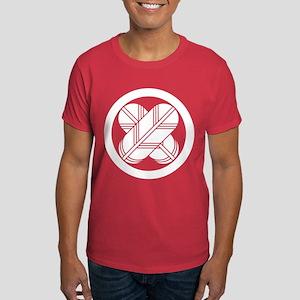 maru ni chigai takanoha Dark T-Shirt